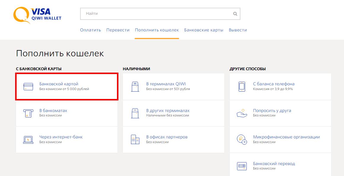 Интернет-банкинг myHalyk