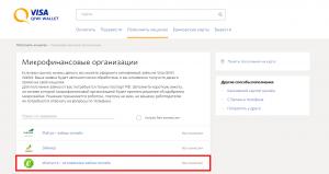 eКапуста – мгновенные займы онлайн