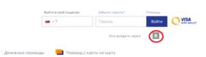 Аккаунт в социальной сети «ВКонтакте»