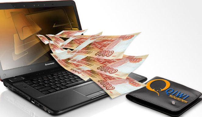 Онлайн-заем на QIWI-кошелек