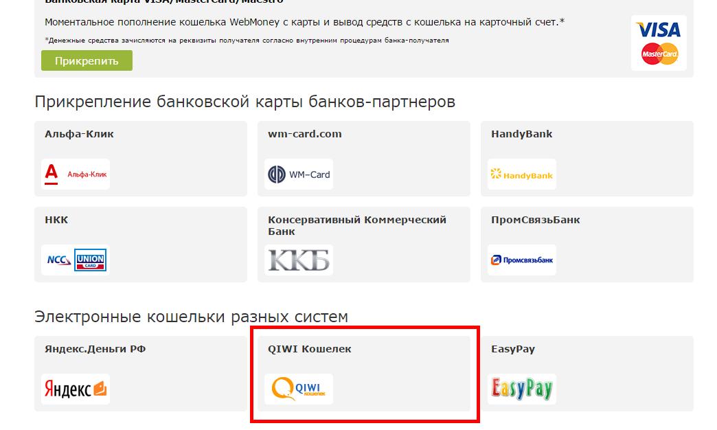 Секреты сервиса ЯндексДеньги: как использовать без