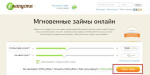 Сайт «eКапуста»