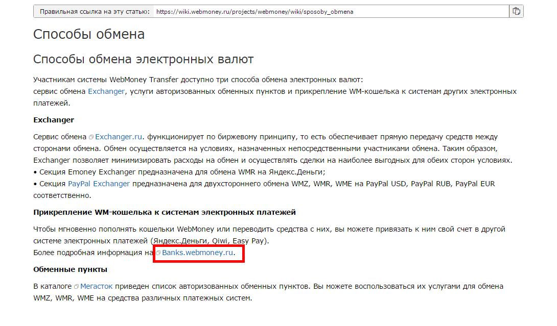 Справочник организаций в Новопавловске (Ставропольский