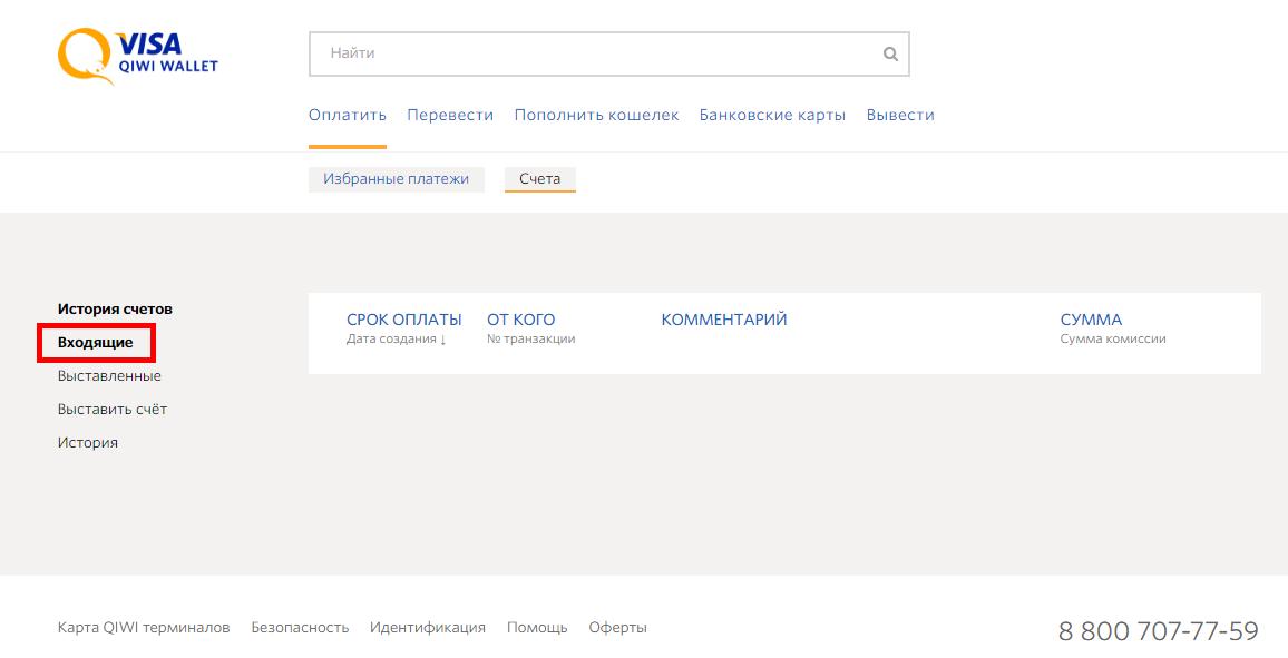Частный займ в Хабаровске — Онлайн объявления от
