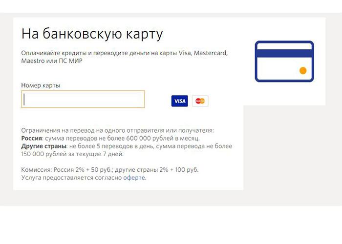 Обмен Приват24 на QIWI-кошелек через обменник - Киви