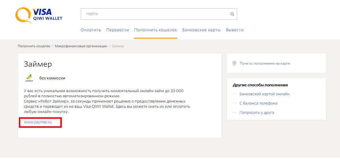 Кредит онлайн круглосуточно в Украине - Получить Займ
