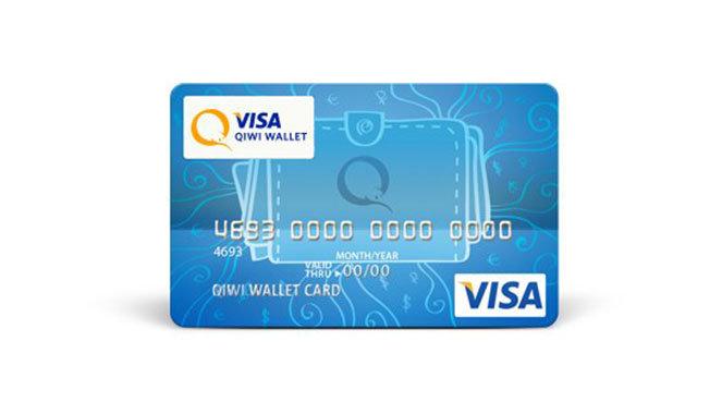 Узнаем номер своей карты Visa QIWI Wallet