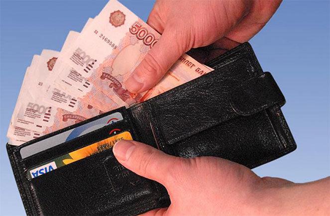 Оплачиваем кредит