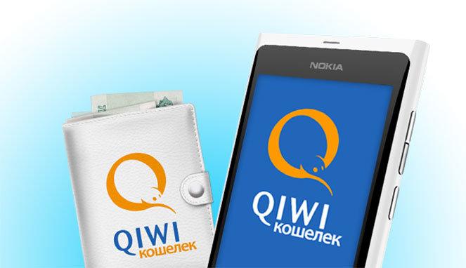 Перевод денег с QIWI-кошелька на баланс телефон
