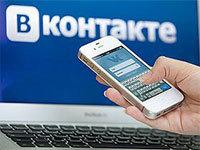 Денежные переводы через ВКонтакте