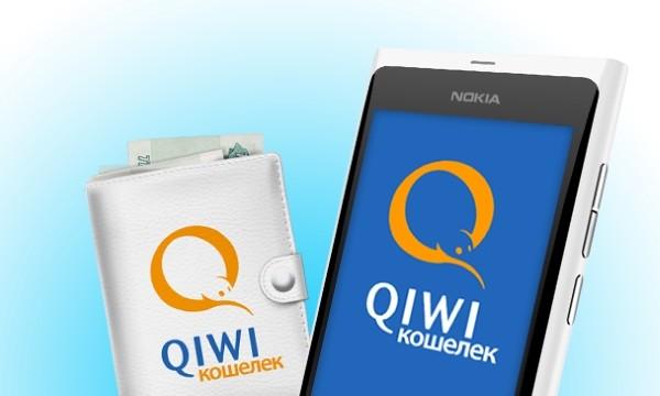 Регистрация кошелька QIWI в Украине