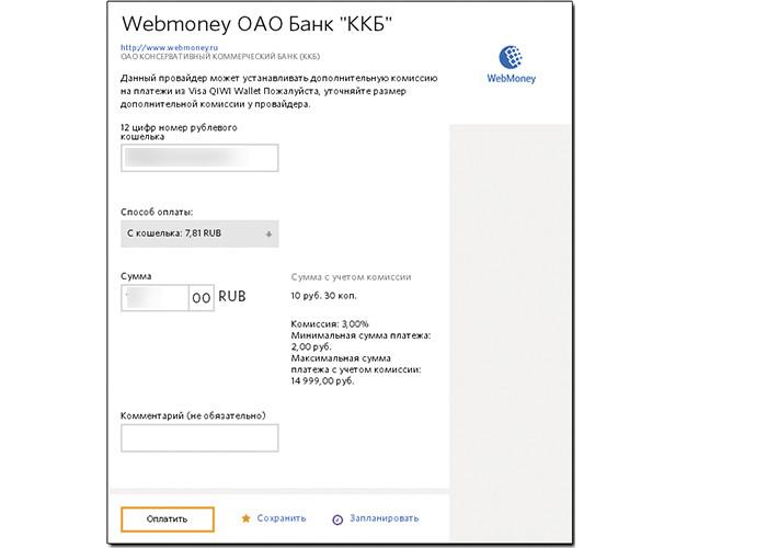 Рынки в Жуковском - Телефоны и адреса организаций