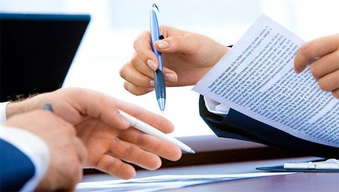 Регистрация договора ипотеки