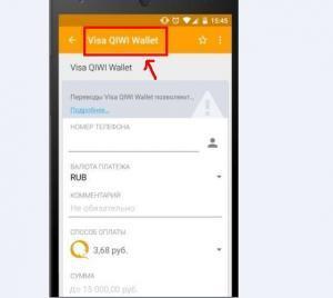 Мобильное приложение QIWI