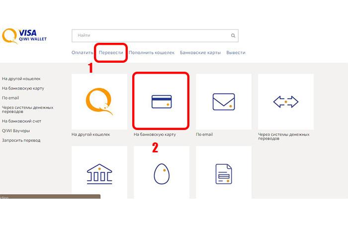 ОКpay ONLINE ОБМЕННИК криптовалют, валют, электронных