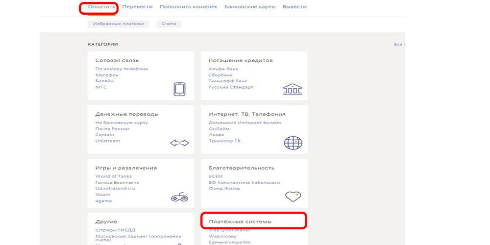 Курсы обмена валют в- moskvavbrru