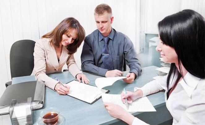 Передача ипотечного кредита третьему лицу