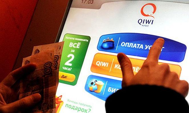 Как можно использовать платежные терминалы QIWI