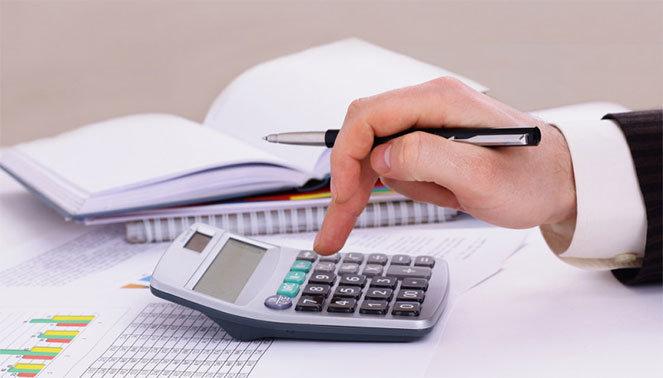 Рассчитываем залоговый кредит