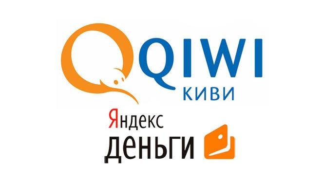 Перевод с Яндекс.Денег на QIWI