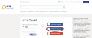 ВKонтакте
