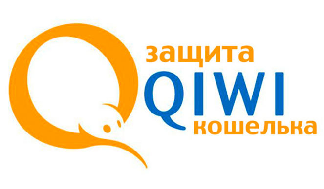 Защита QIWI-кошелька