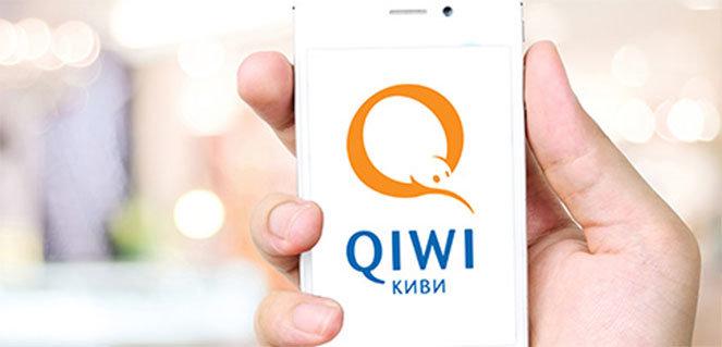 Не приходят деньги на QIWI: причины