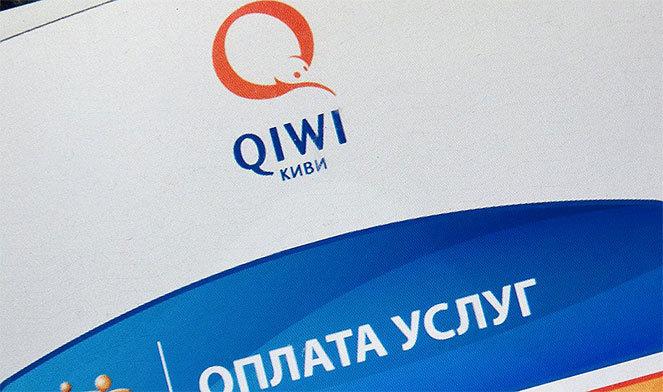 Как сделать проверку платежа QIWI