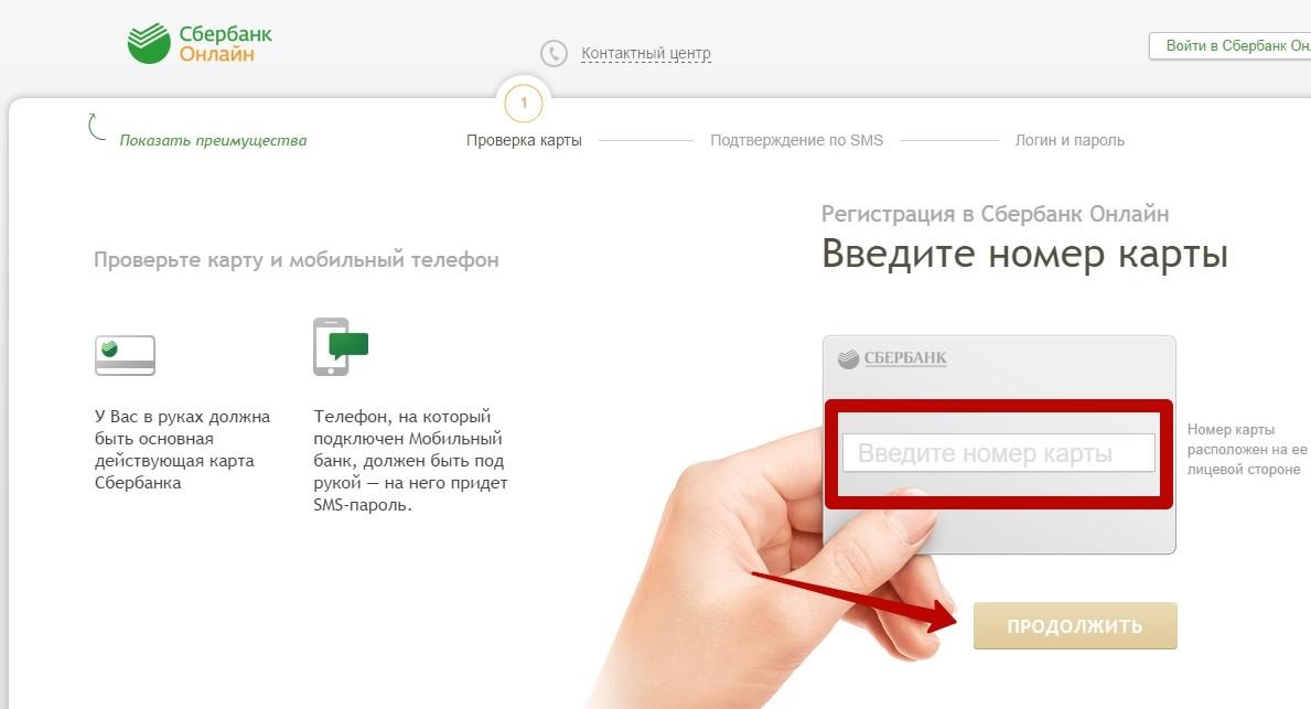Обмен сбербанк на втб24