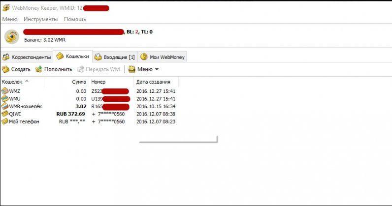 ef7190cb35d0 Инструкция Работы С Webmoney Keeper Classic