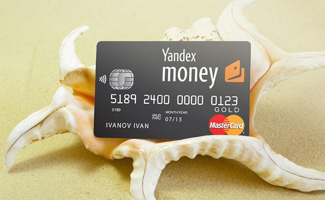 Карта Яндекс.Деньги