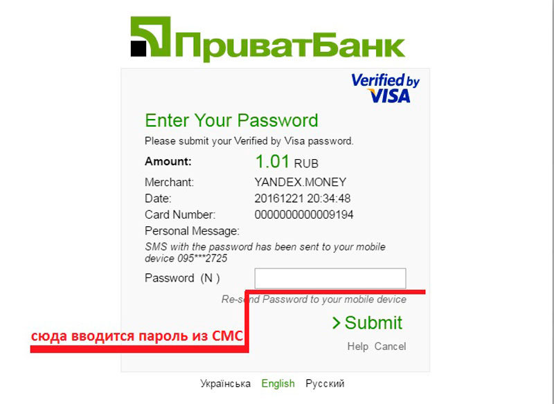Обмен Qiwi на Bitcoin - 24paybankorg