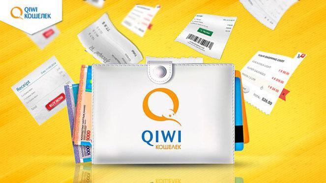 Visa Qiwi Wallet: регистрация, возможности личного кабинета