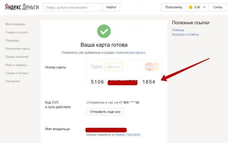 Обмен Биткоин на Яндекс- kursexpert