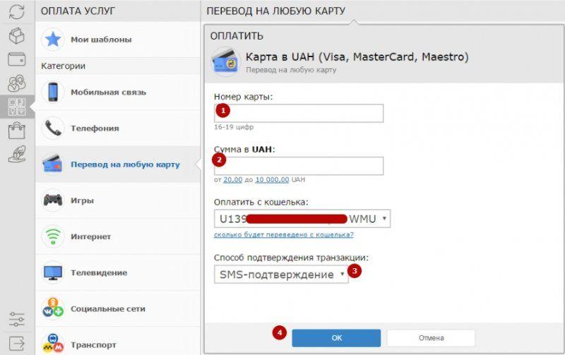 Россельхозбанк в Красноярске - адреса отделений, телефоны