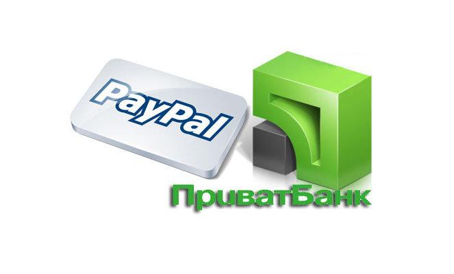 Как перевести деньги с PayPal на карту ПриватБанка