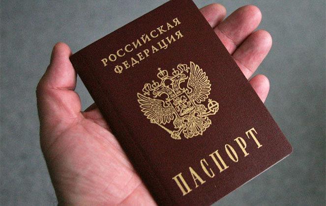Если PayPal запрашивает паспортные данные
