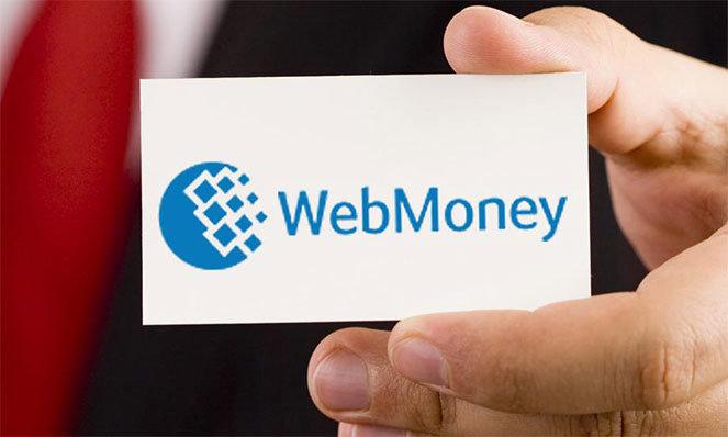 Что такое WebMoney Арбитраж
