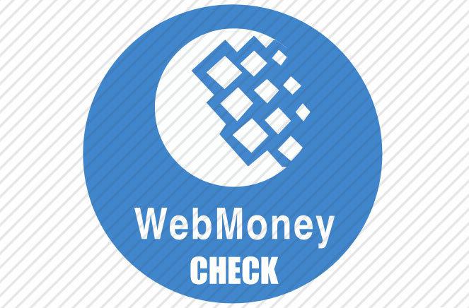 WebMoney.Check