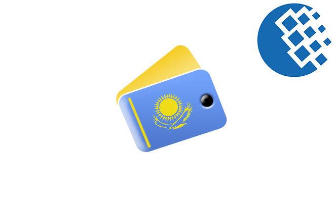 О системе WebMoney в Казахстане