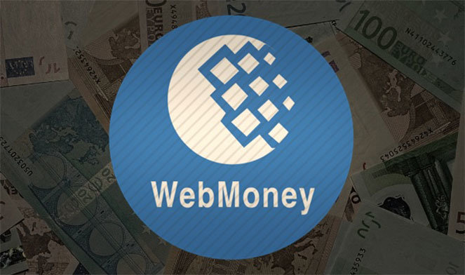 Автоматический обмен в системе WebMoney