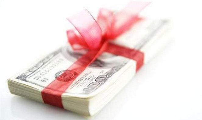 Бонус Бинбанка – что это такое