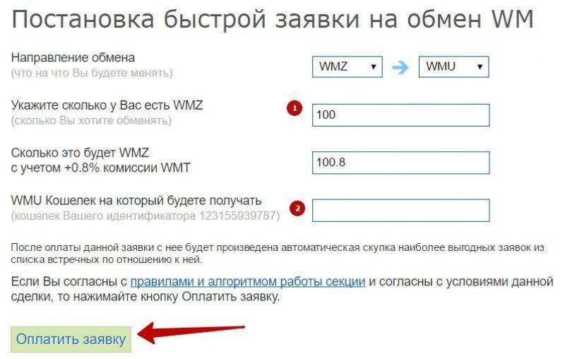 обменники валют в москве - YouTube