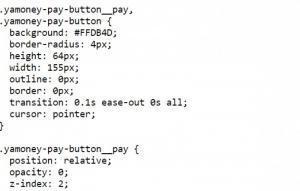Код кнопки