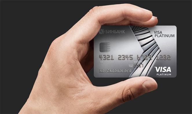 О кредитке Бинбанк Platinum