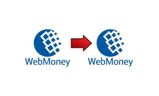 С WebMoney на WebMoney