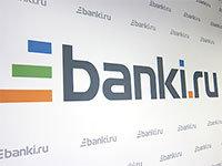 Сайт banki.ru