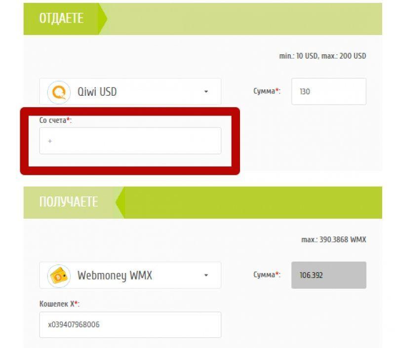 Как вывести ЯндексДеньги в Украине – 3 самых выгодных