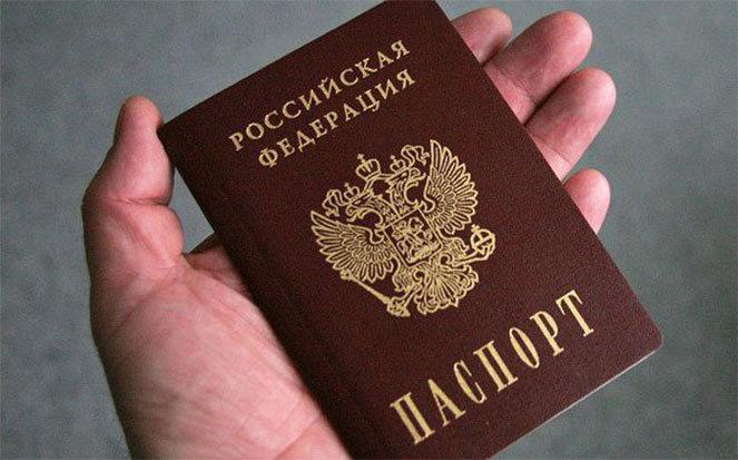 Паспорт для WebMoney