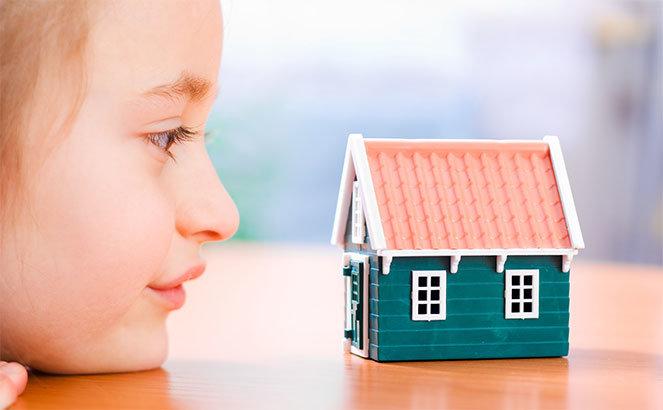 Ребенок и ипотека